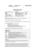 Sample_session_plan_for_hoisting_(Updated_July)_2011.doc